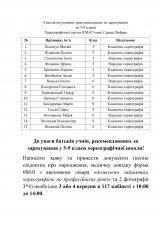 5-9_класи-1