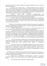 Правила-прийому-2021-бакалавр-на-базі-МС_Страница_13
