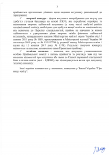 Правила-прийому-2021-бакалавр-на-базі-ПЗСО_Страница_04