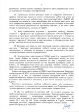 Правила-прийому-2021-бакалавр-на-базі-ПЗСО_Страница_13