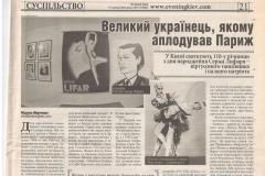 Київ(1)