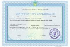sertifikat2018
