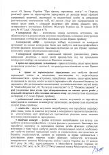 Правила-прийому-2021-фаховий-молодший-бакалавр_Страница_03