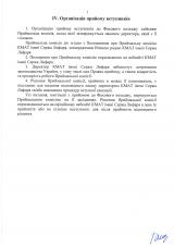 Правила-прийому-2021-фаховий-молодший-бакалавр_Страница_07