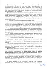 Правила-прийому-2021-фаховий-молодший-бакалавр_Страница_10
