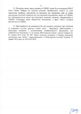 Правила-прийому-2021-фаховий-молодший-бакалавр_Страница_12