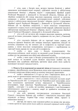 Правила-прийому-2021-фаховий-молодший-бакалавр_Страница_17