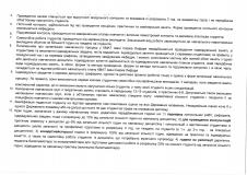 Навчальний-план-бакалавр-11-класів-класика_Страница_5