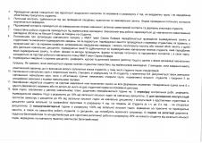 Навчальний-план-бакалавр-11-класів-народна_Страница_5