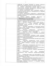 ОПП-бакалавр-класика_Страница_08