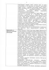 ОПП-бакалавр-класика_Страница_10