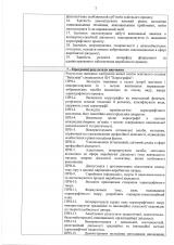 ОПП-бакалавр-народна_Страница_08