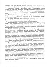 Освітня-програма-ЗОШ-5-9-класи_Страница_03