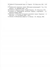 Творчий-конкурс-бакалавр_МС_Страница_10