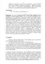 Protocol20004