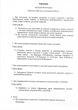 Scan-010001