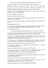 Scan-030005