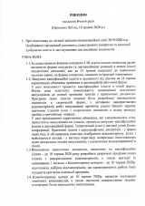 Scan-030007