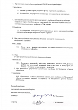Scan-030013