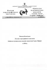 vr10001
