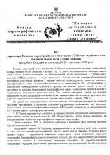 рз_Страница_01