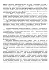 рз_Страница_02