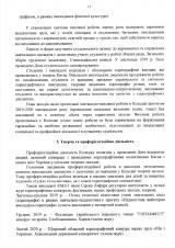 рз_Страница_17