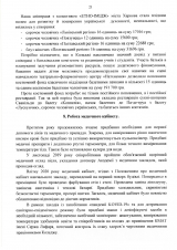 рз_Страница_21