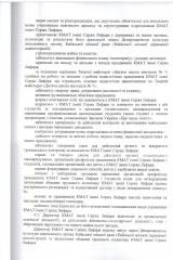 statut010011