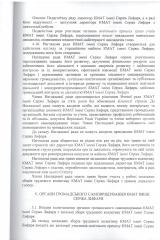statut010015