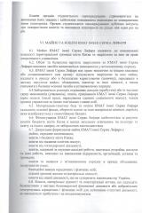 statut010019