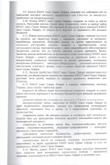statut010020