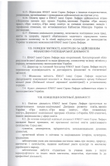statut010021