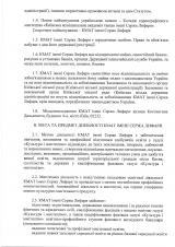 s2020_Страница_02