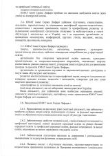 s2020_Страница_03