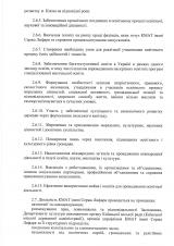 s2020_Страница_04