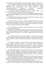 s2020_Страница_16