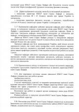 s2020_Страница_17