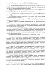 s2020_Страница_22