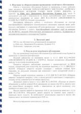 v_Страница_05