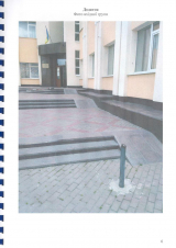 v_Страница_07